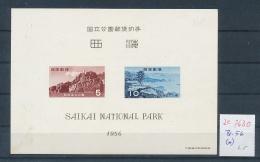Japan Block 56 (*)   (ze7630 ) -siehe Bild - Blocks & Sheetlets