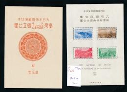 Japan Block  7 **     (ze7629 ) -siehe Bild - Blocks & Sheetlets