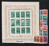 1953  FLOWERS - MEDICINAL   14 V.+S/S - MNH BULGARIA / Bulgarie - Zonder Classificatie