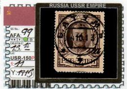 EUROPE:#RUSSIA#EMPIRE#CLASSIC#1850># (USR-150P-1) (11) - 1857-1916 Impero