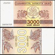Georgia 3000 Laris 1993 P 45 UNC (GEORGIE) - Georgia