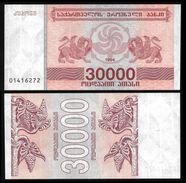 Georgia 30000 Laris 1994 P 47 UNC (GEORGIE) - Géorgie