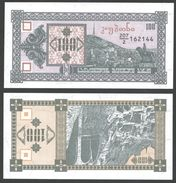 Georgia 100 Laris ND 1993 P 38 UNC (GEORGIE) - Géorgie