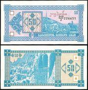 Georgia 50 Laris ND 1993 P 37 UNC (GEORGIE) - Géorgie
