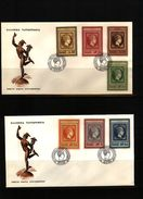 Greece 1961 100 Years Of Greece Stamps FDC - Post