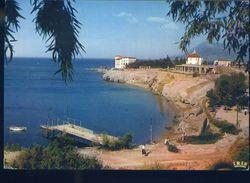 RA622 EDIPSOS - Greece