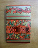 AC - RUSSIAN  CIGARETTES UNOPENED HARD BOX FOR COLLECTION - Other