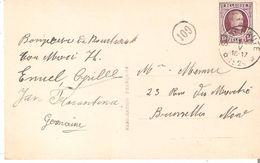 CP. TP. 195 Dépôt-Relais  De BOUCHOUTE Du 1/5/1924 - Poststempel