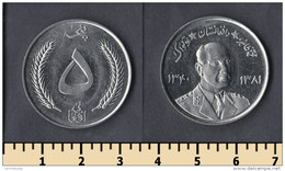 Afghanistan 5 Afghani 1961 - Afghanistan