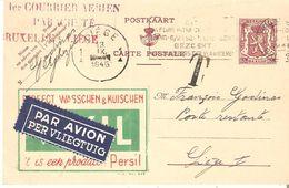 EP. PUBLIBEL 645 - Ier COURRIER AERIEN PARACHUTE BRUXELLES-LIEGE (vdb 462A) TB Et RR. - Airmail