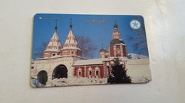 TELECARTE RUSSIE COMSTAR 60 ROUBLES UTILISEE S3 N°5 OF 5 ANCIENT TOWNS - Russia