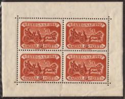 HUN SC #B202 MNH SHT/4 S-P 1947 Stamp Day W/diag Crs LR Selv W/clipped LL CNR CV $55.00 - Blocks & Sheetlets