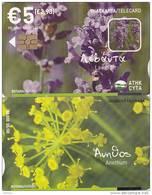CYPRUS - Lavender/Anethum, Tirage 50000, 06/08, Used - Cyprus