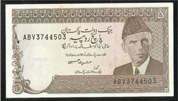 Pakistan Old 5 Rupees Banknote Sign Ishrat Hussain - Pakistan