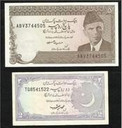 Pakistan Old 2 & 5 Rupees 2 Banknote Sign Ishrat Hussain  M.Yaqoob - Pakistan