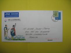 Lettre De Chine /  China Cover    (à Voir) - Autres
