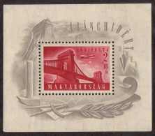 HUN SC #CB1D MNH SS 1948 Air S-P/Chain Bridge, Budapest CV $120.00 - Airmail
