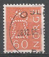 Norway 1975. Scott #466a (U) Boatswain's Knot - Norvège