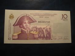 10 Gourdes Goud 2004 HAITI Unused UNC Banknote Billet Billete - Haïti