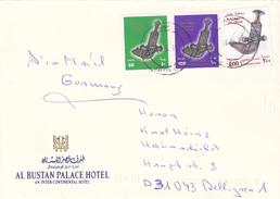 Lettre Oman. - Oman