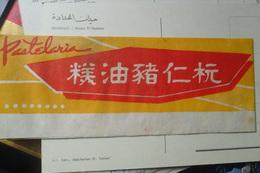 Macao Pastelaria Label Yin Hong - Advertising