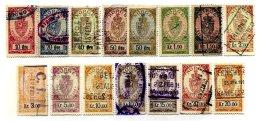NORWAY, Stamp Duty, B&H 33/53 Disc., Used, F/VF, Cat. £ 25 - Steuermarken