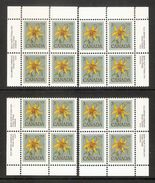 006107 Canada 1979 3c Plate Block 2 Set MNH - Plate Number & Inscriptions
