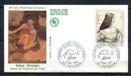 1986  FRANCE FDC 1ER JOUR TABLEAU DE LEONARD DE VINCI - Other