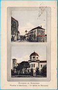 BENKOVAC ( Zadar ) - Serbian Ortodox Church  ( Croatia ) * Travelled 1911. * By V. Stein, Trieste * Serbia Related  RRRR - Croatia