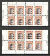 006117 Canada 1982 5c Plate Block Set MNH - Plate Number & Inscriptions