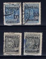 Ecuador 566-70 Used 1952-53 Overprint Issues - Ecuador