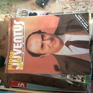 HURRA JUVENTUS E' MORTO LA NEVE - Books, Magazines, Comics