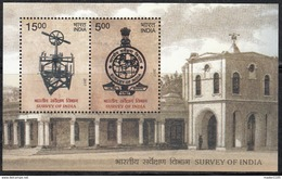 INDIA, 2017 MS, Survey Of India, 250th Anniversary, MS Set 2v Complete, MNH(**). - India