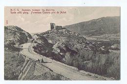 GEORGIA - Mtskheta - TAMARA FORTRESS - 1910s ( 2415 ) - Georgien
