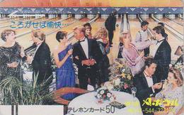 Rare Télécarte Ancienne Japon / 110-11884 - Peinture - Sport - BOWLING Japan Painting Front Bar Phonecard / A - Sport