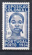 Portugal 1934 Michel Nr 580 Unused MNH, Cat Value 100 EUR - 1910-... Republik