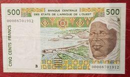 500 Francs Banque Centrale Des états De L'Afrique De L'Ouest ( Peu Circulé ) - West African States