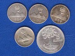 Guatemala  5  Pieces      Arg - Guatemala