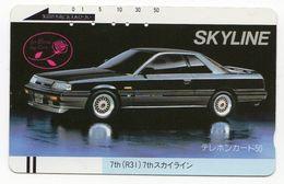 JAPON TELECARTE ANCIENNE NTT FRONTBAR BARCODE 110-10696 VOITURE SKYLINE - Cars