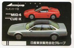 JAPON TELECARTE ANCIENNE NTT FRONTBAR BARCODE 110-15408 VOITURE NISSAN - Cars