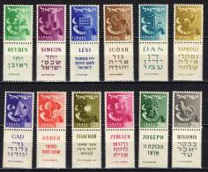 ISRAELE - 1955 - Twelve Tribes - NUOVI MNH - Nuovi (con Tab)