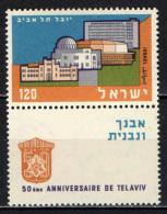 ISRAELE - 1959 - 50th Anniversary Of Tel Aviv - NUOVO MNH - Nuovi (con Tab)