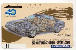 JAPON TELECARTE ANCIENNE NTT FRONTBAR BARCODE 110-7357 NISSAN - Cars