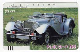 JAPON TELECARTE ANCIENNE NTT FRONTBAR BARCODE 105-230-040-1986-41 - Cars