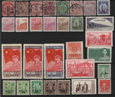 Cina Little Accumulation 95 Val. **/*/O/MNH/MH/Used VF/F - Chine