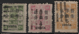 Cina Empire 3 Val. O/Used - Chine