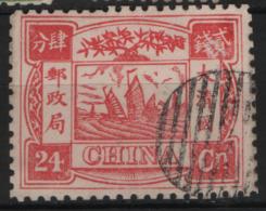 Cina Empire 24c. O/Used - Chine