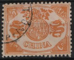 Cina Empire 12 O/Used - Chine