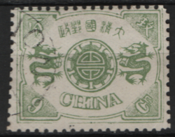 Cina Empire 9c. O/Used - Chine