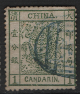 Cina Empire 1c. O/Used - Chine
